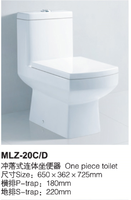 CE water saving easy installation wall hung toilet