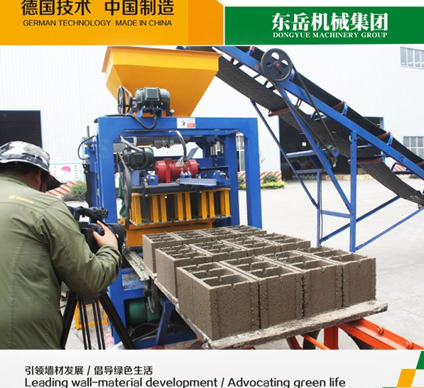 2014 Best selling QT4-24 manual paver brick and block machine