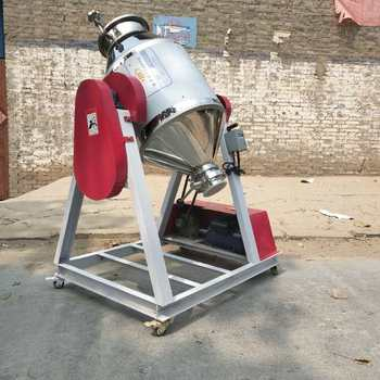 China  lab dry powder mixer100-500L  plastic powder ribbon mixer stainless Steel Spice powder mixer machine