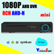 AHD-H Analog CCTV Video Recorder 1080P AHD DVR 8ch AHD-H