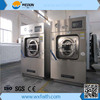 High Quality 20KG Capacity Industrial Washing Machine