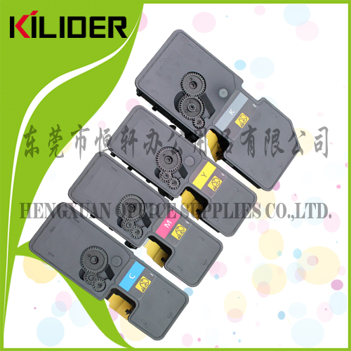 factory new make compatible empty TK-5230 toner cartridge for Kyocera Ecosys P5021cdw