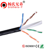 Solid Bare Copper Conductor Cat 6e Type 305 Meters UTP Free Sample Ethernet Cable For Your Testing