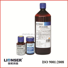 LIONSER Iodine Disinfectant for Wound Dressing Change