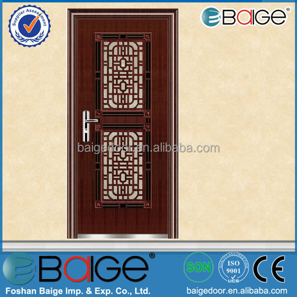 BG-S9060 Single Safety Door Grill Design
