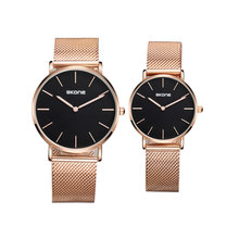 SKONE 7435 couple watch with woven stainless steel watch band and momen wristwatch with japan quartz and luxury colors man watch