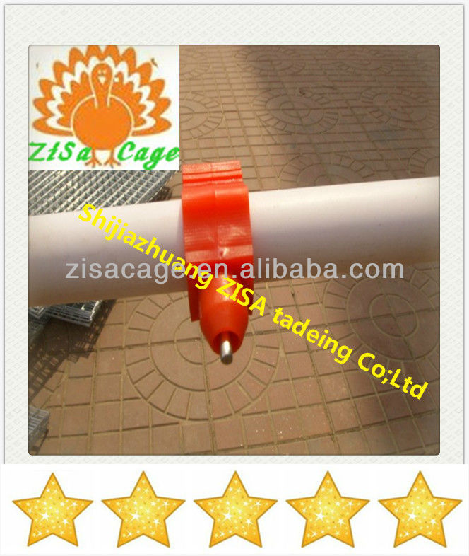 poultry layer chicken cage water dinking system