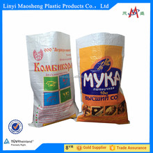 china factory plastic handle bag rice wheat flour packaging bag