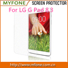 For LG G Pad 8.3 Factory Price Invisible Shield Screen Protective Film