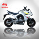 new pocket bike mini hond MSX 2 150cc good quality,WJ150-D