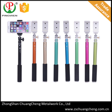 PingWen Factory Directly 2017 Hot Sell legoo selfie stick for xiaomi m3 mi3
