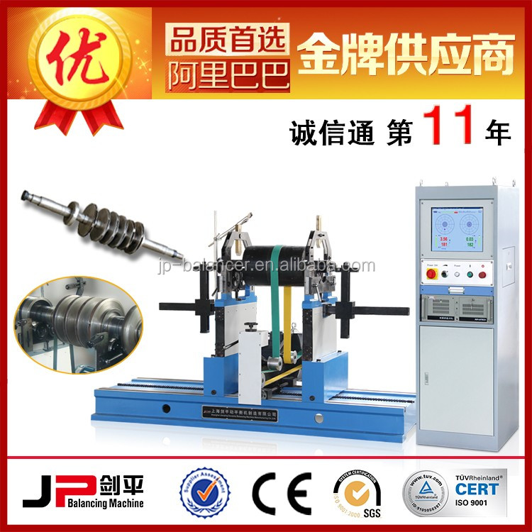 Magnet rotor Balancing Machine with high-quality