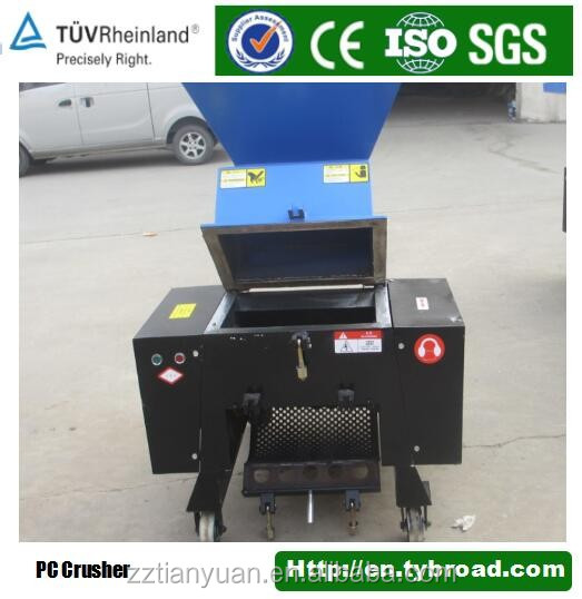 portable heavy duty hard plastic shredder