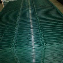 Heavy Duty 3d Yard Guard Curvy Welded Wire Mesh Fence