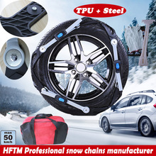 excellent traction snow chains snow socks tire chains