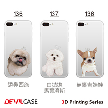 [DEVILCASE] Multi-Layer Printing Series--DIY PVC Phone Stickers, Adorable Pet Pattern Design Phone Skin for Apple/Android Phone