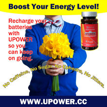 Upower natural herb sex capsules best sex medicine for man solving your sex problem