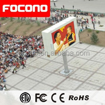 Outdoor LED Large Screen Televisions for Sale With 8 Years Warranty