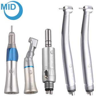 Classic Type Set High Low Speed Straight Contra Angle Dental Handpiece Kit