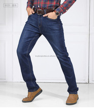 mens jeans wholesale in stock 100% cotton blue fashion jeans