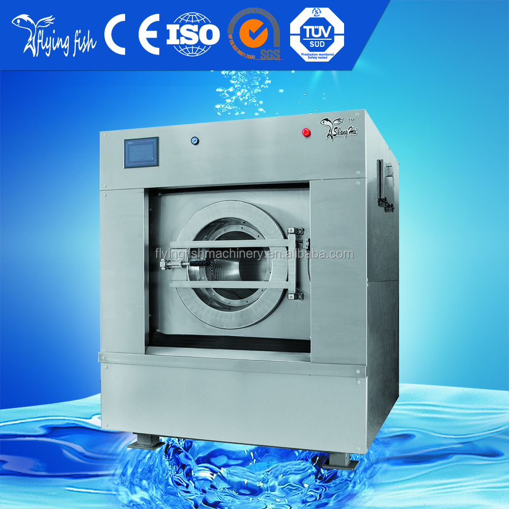 Full Automatic Industrial Washing Machine for laundry shop