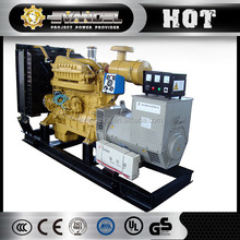 New product 50HZ 600kw fuel less power generator direct buy china for sale
