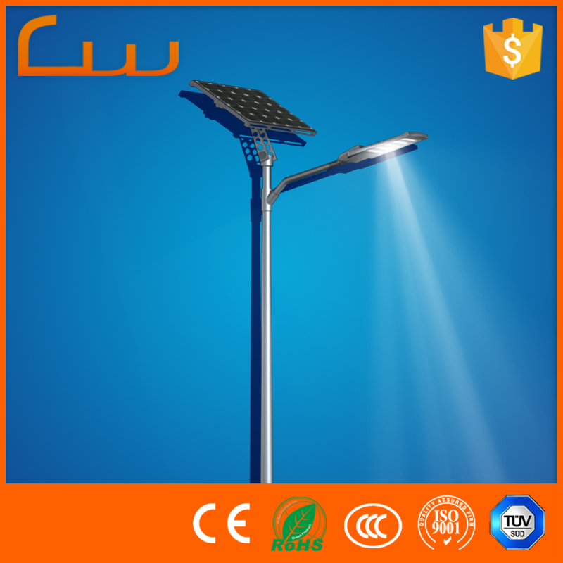China sale all parts included high quality LED solar street lighting system price with fuse box