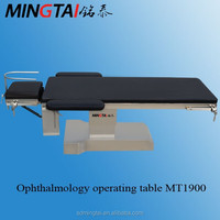 MT1900 Ophthalmology Operating Theatre Bed operating room bed