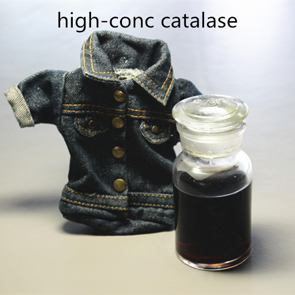 China manufacturer catalase enzymes for leather industry