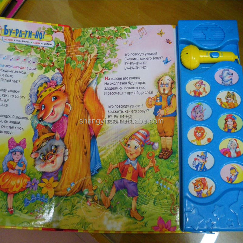 Custom recordable fairy tale story sound book with kids educational toys
