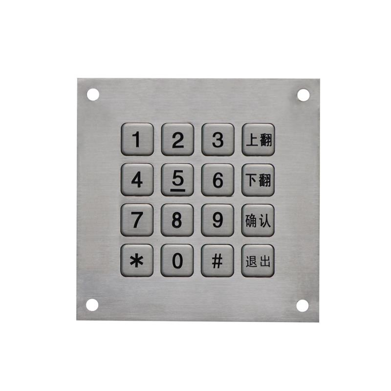 New design office door access control system keypad digital key pad with great price