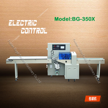 Full Automatic sticks noodles packaging flow packing machine Model BG-350X