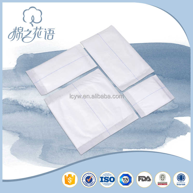 factory offer sanitary product for hospital gauze abdominal wound care