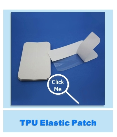 Heavy duty super TPU tear repair patch, tear repair aid transparent adhesive tape