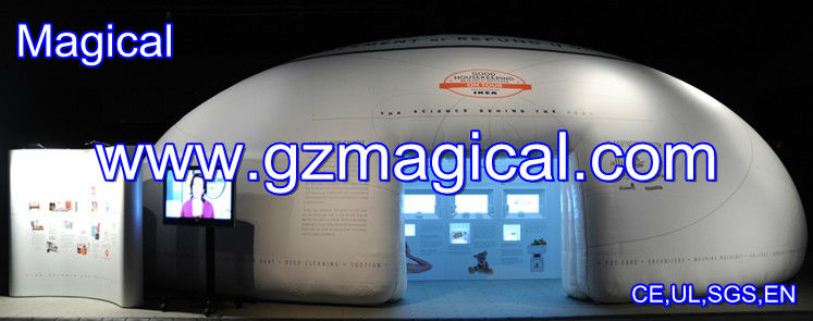 cheap inflatable single skin egg tent/ inflatable exhibition dome tent for show