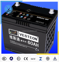 car battery 12V72ah Japan standard car battery