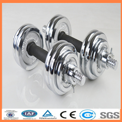 Dumbbell Type adjustable dumbbell