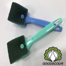 Goodscour 4 companies are buying handheld cleaning pan brush