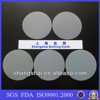 nylon 100 micron filter mesh, disc filter cloth