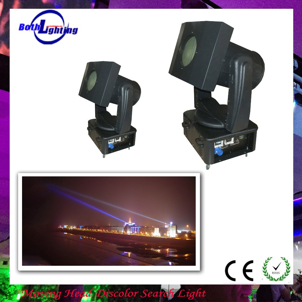 Factory price 7KW outdoor lighting xha searchlight
