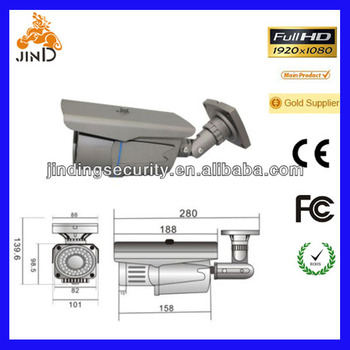 Waterproof Full HD Onvif IP Camera/ CCTV Camera