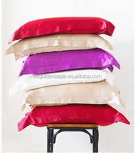 100% mulberry classic silk pillowcase