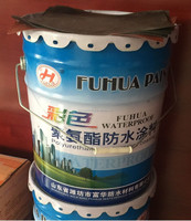Non-toxic Single component polyurethane waterproof paint