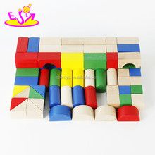 wholesale cheap 80 pieces kids wooden toy connecting building blocks W13A137