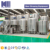 Quality assurance beer glass filling machine from China
