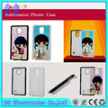 sublimation phone cases blanks 3d ,sublimation mobile cover ,sublimation cell phone cases for iPhone 6S/7G plus