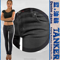 S1057 Skinny Women Girls black indigo dark denim Jeans