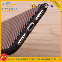 Good Quality luxury carbon fiber flip mobile phone cover case for iphone 7plus