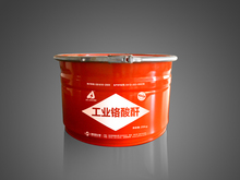 Asian leading chromate salt manufacturer offers chromic acid