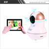 720P Wide Angle Pan 360 degree Tilt 120 degree Vandal-proof IP Camera